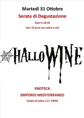 Hallowine I edizione a Siena - Wine and Tours by Enocuriosi